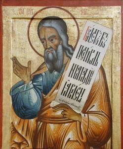 Russian icon of the Prophet Isaiah, 18th century (iconostasis of Transfiguration Church, Kizhi monastery, Karelia, Russia). Public Domain